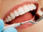 Изображение в   Ассоциация стоматологических клиник.     в Москве 0