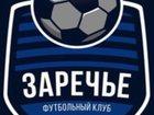 Новое фото  Тренировки по футболу в зале, с тренером, для всех желающих! 33860196 в Екатеринбурге