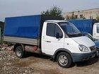 Фотография в   Выполняем перевозки грузов от 1кг до 5тонн в Омске 0