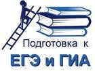 Увидеть фотографию  Лучшие репетиторы по математике 33881334 в Новосибирске