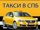 Фото в Услуги для бизнеса Такси Самые дешевые тарифы на заказ такси в аэропорт в Санкт-Петербурге 0