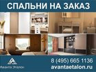 Скачать бесплатно фотографию Продажа домов Мебель на заказ 33974094 в Москве