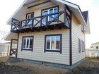 Фотография в   Продается дача ( дом) коттедж новый полностью в Москве 2400000