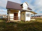 Просмотреть изображение Загородные дома куплю дом дачу участок 33977939 в Наро-Фоминске