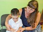 Фотография в Образование Репетиторы Детский центр Островок Радости предлагает в Москве 800