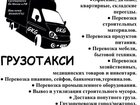 Фотография в   ●Офисные, дачные, квартирные, складские в Москве 100