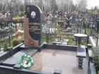 Изображение в   Памятники из Мрамора и Гранита   В нашей в Москве 0