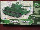 Увидеть фото Коллекционирование Сборная модель-копия:Танк т-34 34050490 в Москве