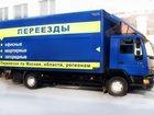 Скачать бесплатно фото Транспорт, грузоперевозки Грузоперевозки по Москве, Московской области 34072033 в Москве