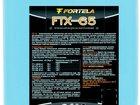 ���� �   ��������-������������� FTX -65.   ��� ������ � ������ 91