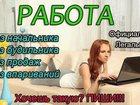 Фото в   Обязанности:овладение методом интернет-рекрутинга в Москве 30000