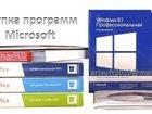 Фотография в Компьютеры Программное обеспечение Если в Вашей компании произошло обновление в Москве 1000