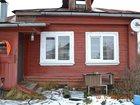 Фото в   Предлагаем вашему вниманию дом в черте города в Егорьевске 3000000