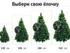 Изображение в   Предновогодняя распродажа елок!   Эта ёлочка в Москве 1990