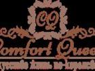 ���������� � ������ � �������� ������ �������� ��������� � ��������-�������� Comfort Queen ������������ � ������ 0