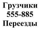Изображение в   Утилизация, вывоз бытовой техники!   вывоз в Калининграде 0