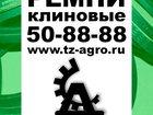 Изображение в   Ремень клиновой. Ремень зубчатый. промышленного в Москве 115