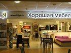 Фото в Услуги компаний и частных лиц Рекламные и PR-услуги Любые рекламные конструкции и вывески из в Костроме 0