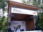 Скачать фото Организация праздников Арнеда света, звука, прокат ферм, аренда подиумов, прокат видео оборудования 34465135 в Москве