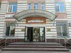 Фото в   Предлагается помещение для аренды офиса от в Москве 53350
