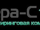 Фотография в   Тера-С сегодня динамично развивающаяся инжиниринговая в Москве 0