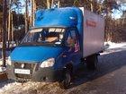 Изображение в Авто Транспорт, грузоперевозки Доставка и перевозка грузов по всей России в Липецке 400