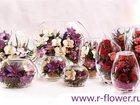 Просмотреть фотографию  «R-Flower» - ЖИВЫЕ ЦВЕТЫ В ВАКУУМЕ 34517705 в Аткарске