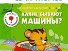 Скачать бесплатно фото  Полный курс занятий с детьми 3-4 лет Санкт-Петербург 34524926 в Москве
