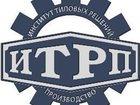 Смотреть изображение Курсы, тренинги, семинары 1С ЕRP «Управление производством и производственный учет в 1С ЕRP» 34535557 в Москве