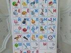 Свежее фотографию  Развивающий алфавит на холсте 34560933 в Москве