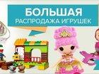 Скачать бесплатно фото  Детские товары на любой вкус, 34566784 в Москве