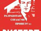 Фото в   Наша организация предоставляет услуги по в Москве 0