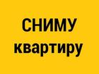 Изображение в   Компания снимет квартиру для руководителя в Москве 30000