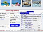 Новое изображение Горящие туры и путевки Выгодные туры на Мальдивы 34621618 в Москве