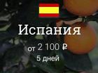 Новое фотографию  Заказ визы онлайн: удобный и надежный сервис, 34627727 в Москве