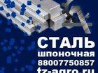 Фотография в   Сталь калиброванная. Покупайте сталь шпоночную в Москве 148