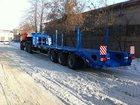 Новое изображение Цистерна промышленная новые и бу высокорамные-среднерамные тралы-тяжеловозы в Москве ( 25, 36 ,45, 50 тн) 34683368 в Москве