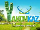 Фотография в   Создание сайта.   Мы помогаем своим клиентам в Санкт-Петербурге 0