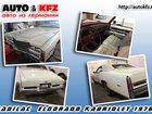 ���� � ���� ������� ���� � �������� Cadilac Eldorado Kabriolet 1976 ��� 26000��. � ������ 1