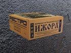 Фотография в Строительство и ремонт Строительные материалы Данная мастика Ижора МБР Г90 включает в себя в Москве 0