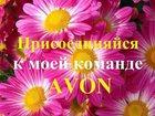 Увидеть изображение  Приглашаюксотрудничеству 34794638 в Брянске
