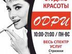 Увидеть изображение  Маникюр+гель лак 700 рублей, Санкт-Петербург 34796964 в Москве