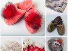 Скачать бесплатно foto  Тапочки из овчины оптом c лечебным эффектом 34810140 в Санкт-Петербурге