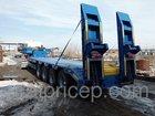 Скачать изображение  выскороамный трал-тяжеловоз ( 50 тн) 34889337 в Москве