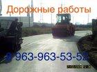 Скачать бесплатно изображение  Дорожные работы 34951072 в Мытищи