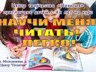 Фото в Электрика Электрика (услуги) Центр «ПОЗИТИВ» приглашает детей с 4-х лет в Москве 4300