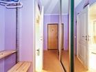 Фотография в Недвижимость Аренда жилья Эта современная квартира хорошее решения в Москве 2500