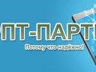 Скачать изображение  Высококачественная техника по приемлемым ценам 35061408 в Москве
