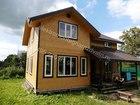 Просмотреть foto Электрика (услуги) Монтаж электрики в деревянном доме 35076332 в Москве