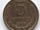 Новое изображение  Продаю советские монеты 5 копеек 35106844 в Краснодаре